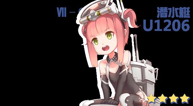 U-1206